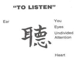 To_Listen(1)